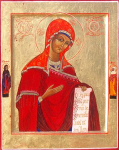 Vierge du Magnificat