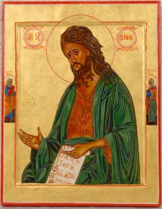 St Jean Baptiste le Précurseur